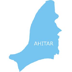 AHITAR